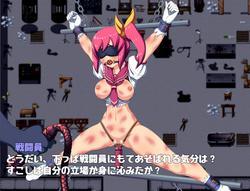 Squirting Heroine Acmerize (Ibotsukigunte) screenshot 9