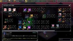 Dungeon's Legion screenshot 5