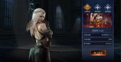 Blade of God + DLC screenshot 17