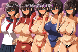 PE Teacher Natsuha Gets Violated By Her Students In Another World screenshot 3