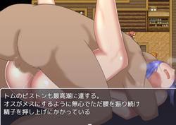 Married Woman Pick-up Town screenshot 1