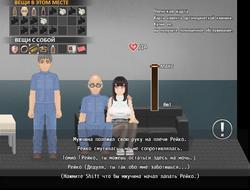 Pink Slave screenshot 5
