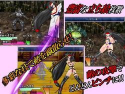 Shizuma Kenpu Legend Aoi screenshot 4