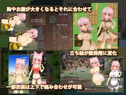 Lilia's Livelihood ~Girl, Tentacle and the Wonder Island~ screenshot 2