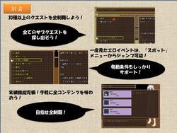 Minerva's Adventure screenshot 2