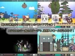 Monster Fighter Boy Ashita ~ Battle at Oni-Castle ~ (Marume Works) screenshot 0