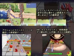 Mine Dungeon X ~Rurumu's trip~ screenshot 2
