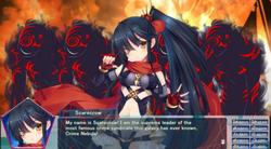 Meteor Pendulum Heart screenshot 4