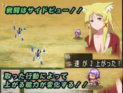 Lewdy Princess Inheritance screenshot 0