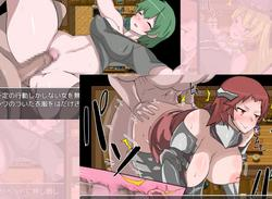 NPC SEX - A World Where You Can Violate Girls Without Resistance (Latte Art) screenshot 3