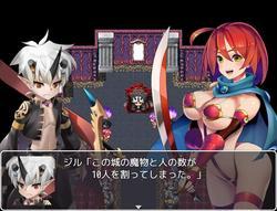 Demon Lord Jill -REVIVAL- screenshot 2
