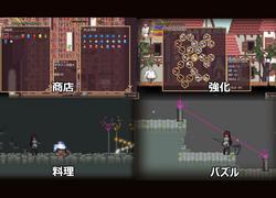 Dancing Reaper screenshot 3