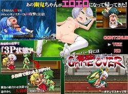 R18+ Monster Girls You-kichan! screenshot 17