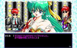 D.P.S. screenshot 4
