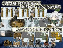 We Have No Rice! ~Magical Farming Survival RPG~ (crotch) screenshot 1