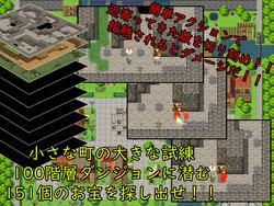 Unemployed Layabout Becomes a Treasure Hunter (Tanoshiitake) screenshot 1