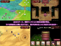 Funoroi hime screenshot 1
