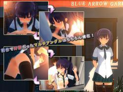 Hiiragi no tokubetsu jugyo (blue arrow garden) screenshot 1