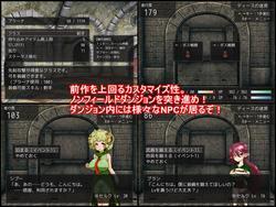 Drain Dungeon 2 screenshot 0