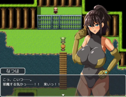 PE Teacher Natsuha Gets Violated By Her Students In Another World screenshot 4