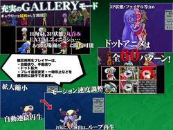 R18+ Monster Girls You-kichan! screenshot 15