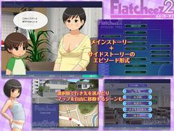 Flatcheez 2 (ANDA-YA) screenshot 1