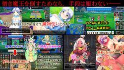 (DQ) Dragon Mahjongg Evolution (SPLUSH WAVE) screenshot 1