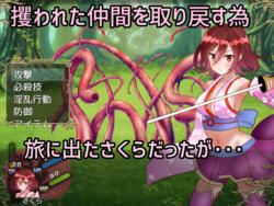 Kunoichi Sakura ~San~ screenshot 0