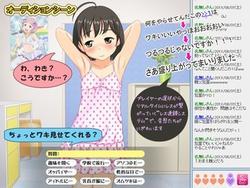 Uso no Idol Audition o Uke ni Kita Onna no Ko-tachi ni Doko made Yareru ka screenshot 2