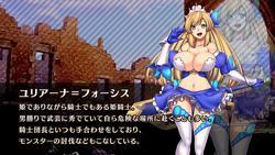 Obscurite Magie ~ Dirty Princess Knight Juliana (Instant Flow Lighter) screenshot 6
