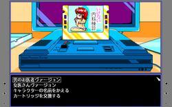 D.P.S. screenshot 1