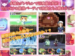 Exposure Summoner Miel's Summon Creation screenshot 1