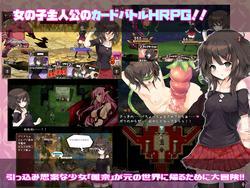 Succubus★Connect! screenshot 4