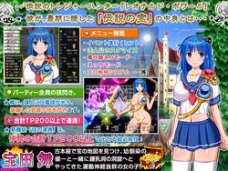 Treasure Hunter Mai screenshot 0