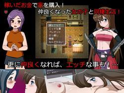 Bounty Hunter 3 screenshot 4