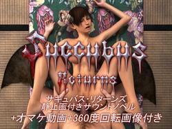 Succubus Returns screenshot 0