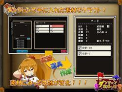 Dungeon Capture Village screenshot 4