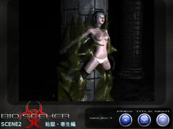 BIOSEEKER movie vol.2 screenshot 11