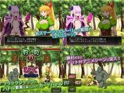 Feisty For An Elf (Ace) screenshot 1