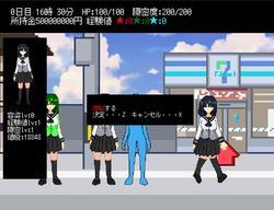 Brainwashing x Adultry x Management Simulation Academy screenshot 3