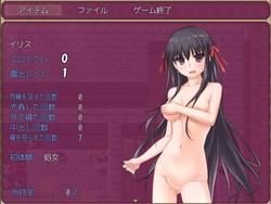 Swordswoman Iris's Erotic Exhibitionism Experience Log screenshot 2