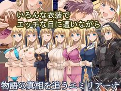 Emiliana: Holy Lady's Demonic Covenant screenshot 4