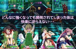 Jumble Strikers screenshot 6