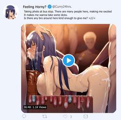Pro-chan screenshot 1