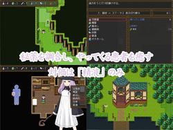 Witch Chronicles (Monoeye) screenshot 1