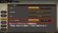 Samurai Vandalism screenshot 7