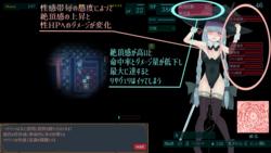 Lust Demon Lisavile screenshot 0