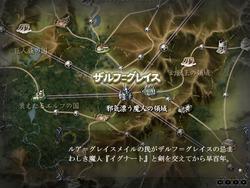 Partial Meishoku no Reiki ~Yuruyaka ni Shisuru Ao Sango no Mori~ screenshot 2