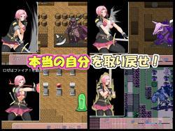 Feminization Dungeon -- More Than Mere Image Play! screenshot 2