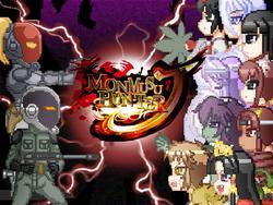 MonMusu Hunter J (SCAR) screenshot 0